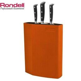 Подставки для ножей - Универсальная пластиковая подставка для ножей Rondell, 0