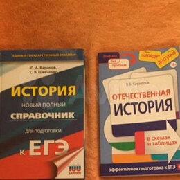 Учебные пособия - книга для подготовки к егэ, 0