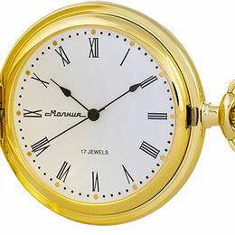 Карманные часы - Карманные часы Молния 0030104-m, 0