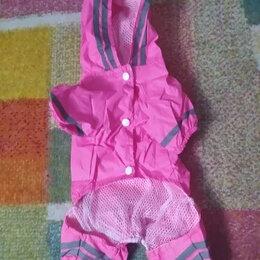 Одежда и обувь - Костюм дождевик для собаки р М, 0