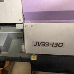 Принтеры и МФУ - Printer mimaki jv33-130 /jv5-130, 0