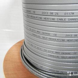 Кабели и провода - Кабель греющий 16-2 decer, 0
