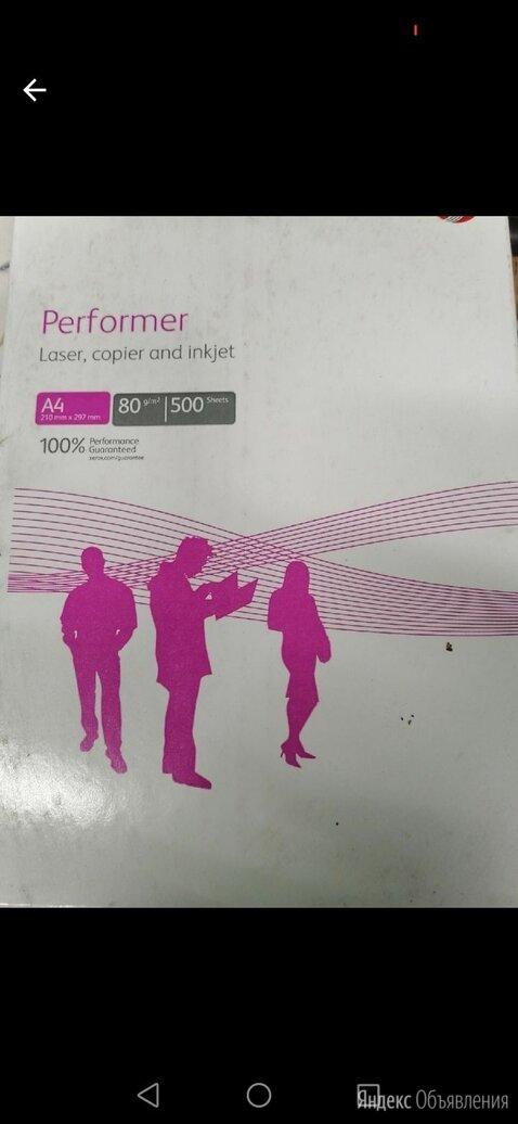 Бумага офисная xerox performer 003r90649 a4 80 г м 500 листов по цене 2000₽ - Бумага и пленка, фото 0