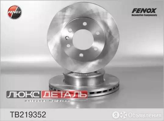 FENOX TB219352 TB219352_диск тормознойпередний\MB Sprinter/VW Crafter 06  по цене 2761₽ - Тормозная система , фото 0