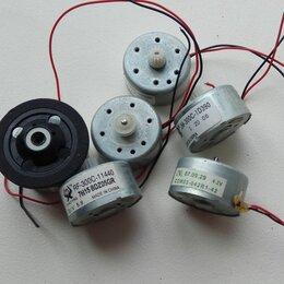 Запчасти к аудио- и видеотехнике - Микродвигатель, 0