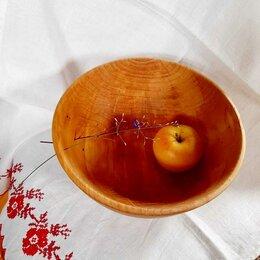 Декоративная посуда - Деревянная ваза с фруктами, 0