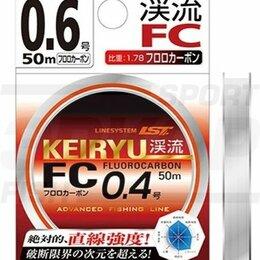 Леска и шнуры - Леска флюорокарбоновая Linesystem Keiryu FC 50 м (х9), 0