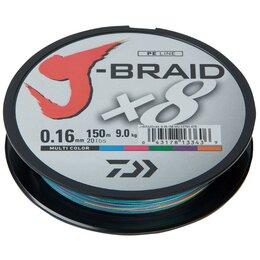 Леска и шнуры - Леска плетеная Daiwa J-Braid X8 150м 0,16мм мульти, 0
