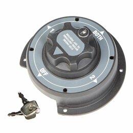 Концевые, позиционные и шарнирные выключатели - Выключатель массы ''OFF-1-BOTH-2'' (2 АКБ) 310А с ключом, Skipper, 0
