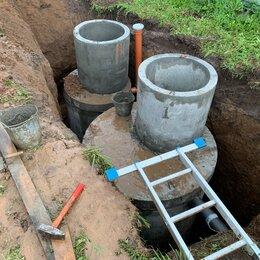 Септики - Септик, канализация из бетонных колец, Евролос , 0