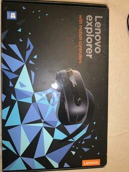 Прочие комплектующие - Продам Lenovo Explorer VR, 0