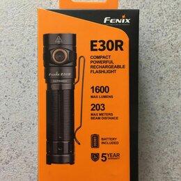 Фонари - Фонарь Fenix E30R, 0