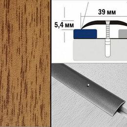 Плинтусы, пороги и комплектующие - Порог декорированный полукруглый А39 39х5,4 мм Дуб деревенский, 0
