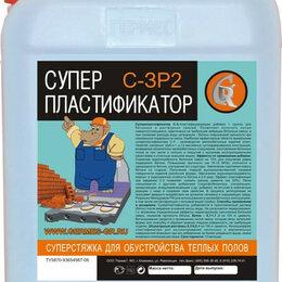 Лабораторное и испытательное оборудование - Пластификатор Гермес С-3 10 л , 0