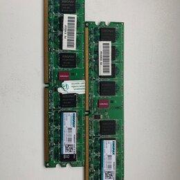 Модули памяти - Оперативная память  1gb ddr2-800, 0