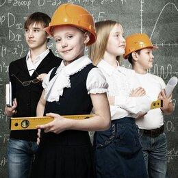 Менеджеры - Работа для школьников, подростков , 0