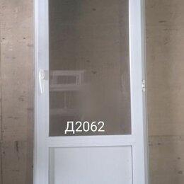 Готовые конструкции - Дверь пластиковая балконная (б/у) 2200(в)х700(ш), 0