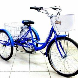 Трехколесные велосипеды - Трехколесный велосипед IZH-bike Farmer синий, 0