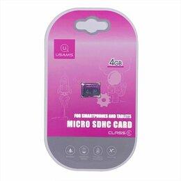 Карты памяти - КАРТА ПАМЯТИ USAMS microSDHC 4GB CLASS6, 0