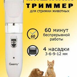 Груминг и уход - Машинка для стрижки домашних животных gemei 634, 0
