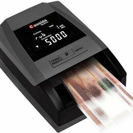 Детекторы и счетчики банкнот - Автоматический детектор банкнот Cassida Quattro V, 0