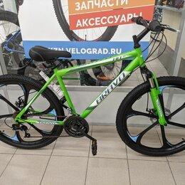 """Велосипеды - Велосипед Bravo Hit 26"""" D FW (2021), 0"""