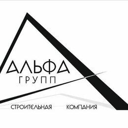 """Специалисты - ООО """"СК Альфа-Групп"""", 0"""