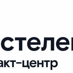 Операторы - Удаленный оператор call-центра Ростелеком КЦ, 0