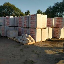 Строительные блоки - Пеноблок , 0
