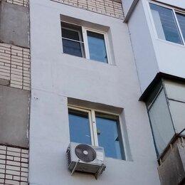Фасадные панели - Утепление стен , 0