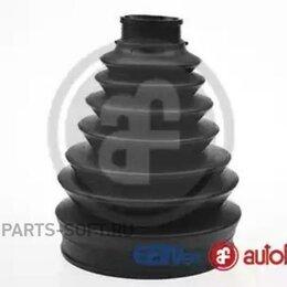 Прочие аксессуары - AUTOFREN D8285T Комплект пылника, приводной вал , 0