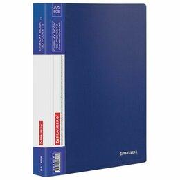 Папки и системы архивации - Папка F 60  Brauberg Стандарт  синяя, 0.8мм (20), 0