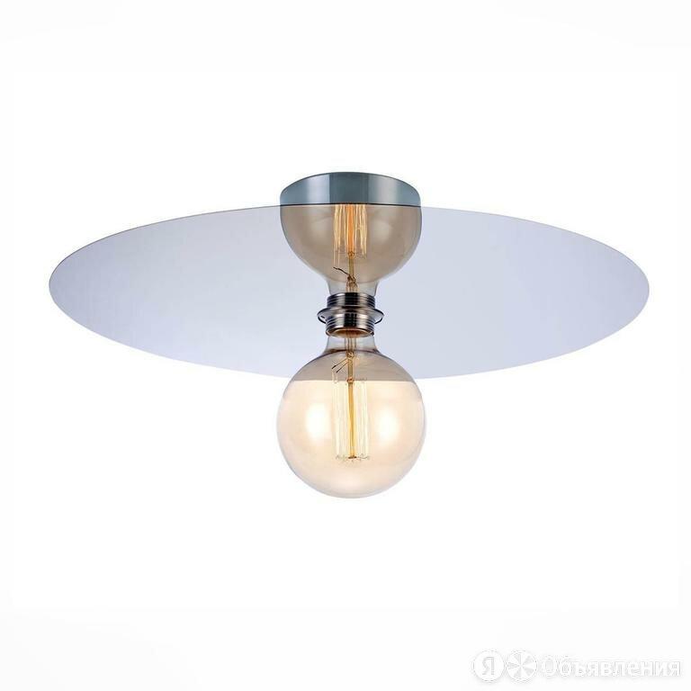 Потолочный светильник Markslojd Disc 106157 по цене 13800₽ - Люстры и потолочные светильники, фото 0