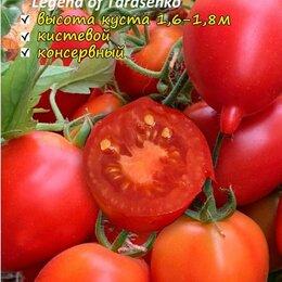 Семена - Томат Легенда Тарасенко 5 шт / Мязина, 0