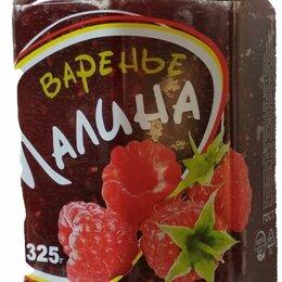 Продукты - Варенье малина, 0