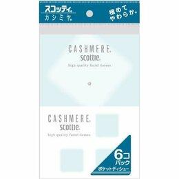 Бумажные салфетки, носовые платки - Платочки бумажные носовые Crecia «Scottie Cashmere» двухслойные., 0