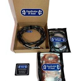 Кабели и разъемы - Комплект кабелей для дом. кинотеатра Hi-Fi, Hi-End, 0