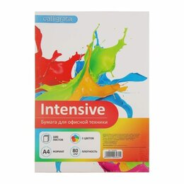 Бумага и пленка - Цветная бумага Calligrata 1306464, 0