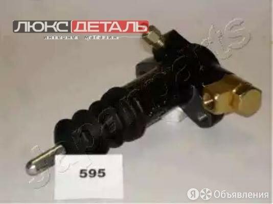 JAPANPARTS CY595 Цилиндр сцепл. раб. Galant  Lancer  по цене 989₽ - Масла, технические жидкости и химия, фото 0