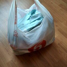 Комплекты - Пакет вещей на мальчика всего 35 штук,одна штука получается 29 рубл, 0