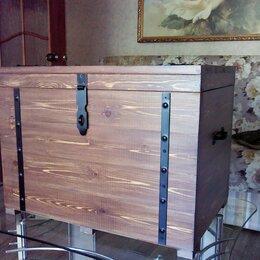 Сундуки - Сундук деревянный напольный, 0