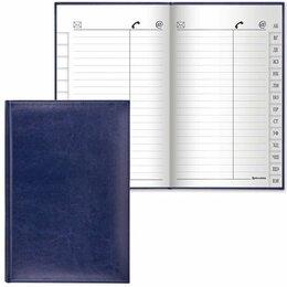 Прочее - Книга алфавит.  А5  Brauberg Imperial, темно-синяя, 136*202мм, 96л (50), 0