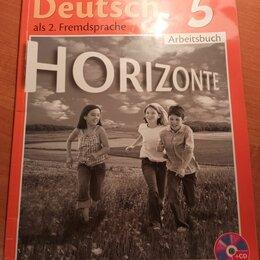 Наука и образование - Рабочая тетрадь по немецкому языку. , 0