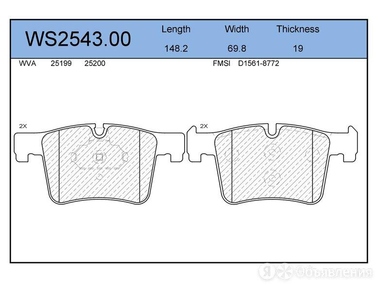 Колодки тормозные дисковые перед JEENICE WS2543.00 по цене 853₽ - Тормозная система , фото 0