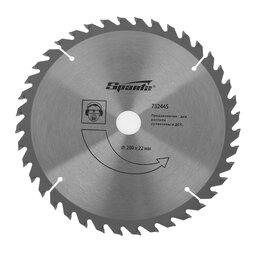 Для дисковых пил - Пильный диск по дереву Sparta, 200 х 22 мм, 40 зубьев, 0