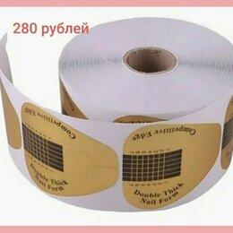 Приборы и аксессуары - Одноразовые формы (широкие, золотые), 500 шт, 0