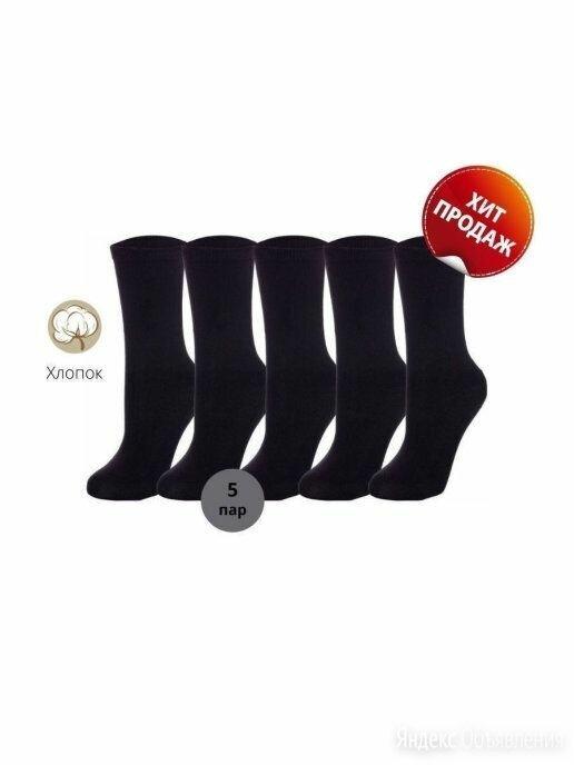 Носки мужские хлопок 5 пар по цене 299₽ - Носки, фото 0