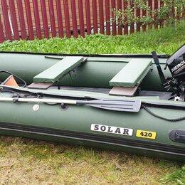 Моторные лодки и катера - Лодка надувная SOLAR420; мотор MERCURY9.9 4такта новый корпус, 0