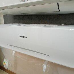 Кондиционеры - Сплит-система Renova CHW 07 Breeze новая, 0