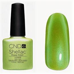 Луковичные растения - CND Shellac™ Limeade, 0